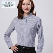 佐马仕女士新款暗门襟防走光小尖领条纹工装衬衫NFT07