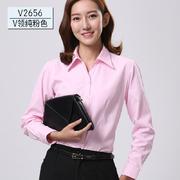 2016佐馬仕新款女式長袖工裝襯衫V2656