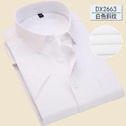 佐马仕新款男士商务休闲工装短袖衬衫DX2663