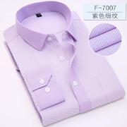2017春季新款長袖襯衫F-7007