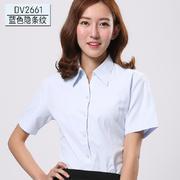 2016年佐馬仕新款女士V領工裝短袖襯衫DV2661