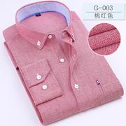 2017春季新款长袖衬衫G-003