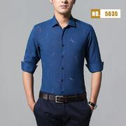 2018佐马仕新款男士棉麻印花长袖衬衫M85635