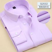 2016佐马仕新款男士正码版职业工装衬衫G2653