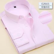 2016佐马仕新款男士工装职业装衬衫G2665