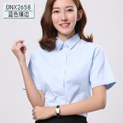 2017佐马仕女式新款正装领方领镶边女短袖衬衫DNXB2658