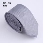 佐马仕新款男士韩版商务休闲窄领带B5-05