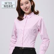 佐马仕女士新款暗门襟防走光小尖领条纹工装衬衫NFT05