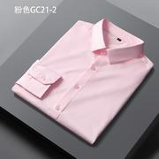 GC21-2