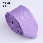 佐马仕新款男士韩版商务休闲窄领带B5-02