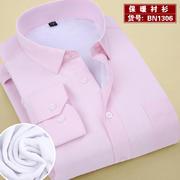 16款纯色保暖衬衫BN1306