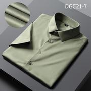DGC21-7