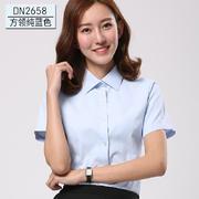 2017佐马仕女士新款方领 正装领女士纯蓝色短袖衬衫DN2658