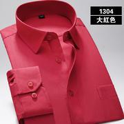 大紅色男士襯衫 1304