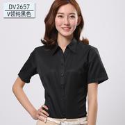 2016年佐馬仕新款女士V領工裝短袖襯衫DV2657