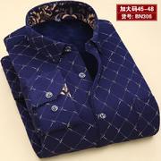 16新款加大碼45-48真超保暖襯衫BN306