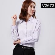 2018佐馬仕新款V領女式工裝襯衫紫條紋V2673