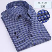 2017春季新款长袖衬衫G-7167