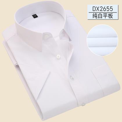 佐马仕新款男士商务休闲工装短袖衬衫DX2655