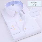 2017春季新款长袖衬衫G-007