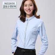2017佐马仕女士新款纯色 小尖领织带工装长袖衬衫NZD2658