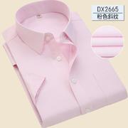 佐马仕新款男士商务休闲工装短袖衬衫DX2665