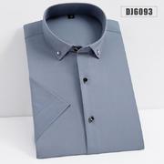 2020新款弹力布钻扣短袖衬衫DJ6093