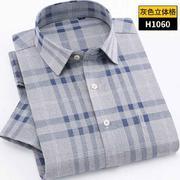2018佐馬仕新款男士時尚棉麻短袖襯衫DH1060