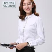 2017佐馬仕女士新款純色 小尖領織帶工裝長袖襯衫NZD2655