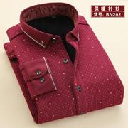 2016新款真超保暖襯衫BN202