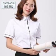 2017佐馬仕女式新款正裝領方領鑲邊女短袖襯衫DNXB2655