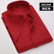 男士工装短袖衬衫D1304(可用同货号长袖裁短袖)