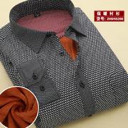 2015男士磁疗保健加绒保暖衬衫G200-ZHBN5308