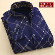 2016新款真超保暖襯衫BN206