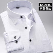 佐马仕新款男士修身款职业装工装衬衫X2015