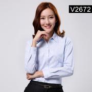 2018佐馬仕新款女式V領工裝襯衫藍條紋V2672