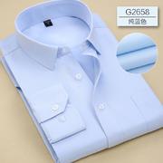 2016佐马仕新款男士正码版职业工装衬衫G2658