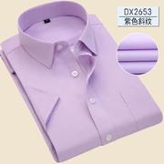 佐马仕新款男士商务休闲工装短袖衬衫DX2653