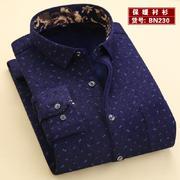2016新款真超保暖衬衫BN230蓝