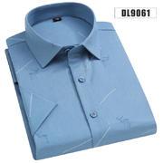 2020新款短袖襯衫DL9061