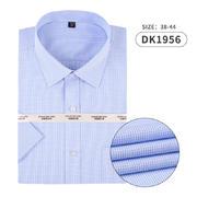 2019佐馬仕新款男士高棉短袖襯衫DK1956