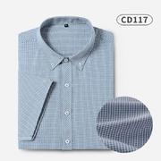 佐马仕2019男士春夏新款高档免烫休闲短袖衬衫CD117