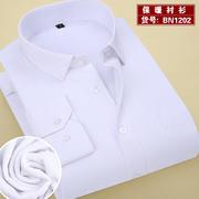 16款純色保暖襯衫BN1202