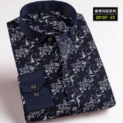 2016佐马仕新款韩版时尚修身印花潮款男士衬衫2016F-23