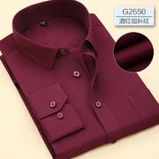 2016佐馬仕新款男士正碼版職業工裝襯衫G2650