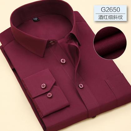 2016佐马仕新款男士正码版职业工装衬衫G2650