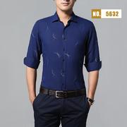 2018佐马仕新款男士棉麻印花长袖衬衫M85632