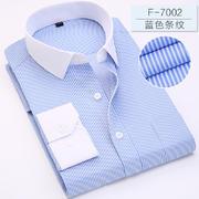 2017春季新款长袖衬衫F-7002