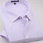 佐马仕新款男士大码全棉小格子短袖衬衫D503