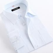 佐马仕新款男士修身款职业装工装衬衫X2005
